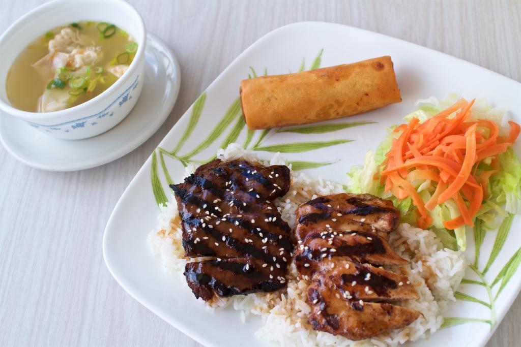 Poulet et boeuf grillé (avec soupe won-ton) Repas combiné #12